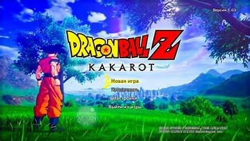 Dragon Ball Z: Kakarot+ Activation Key PC Game Free Download