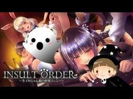 Insult Order Crack