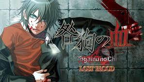 Togainu No Chi Crack