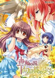 Sharin No Kuni Himawari No Shoujo Crack