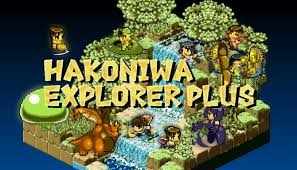 Hakoniwa Explorer Plus Crack