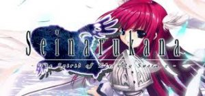Seinarukana The Spirit Of Eternity Sword 2 Crack